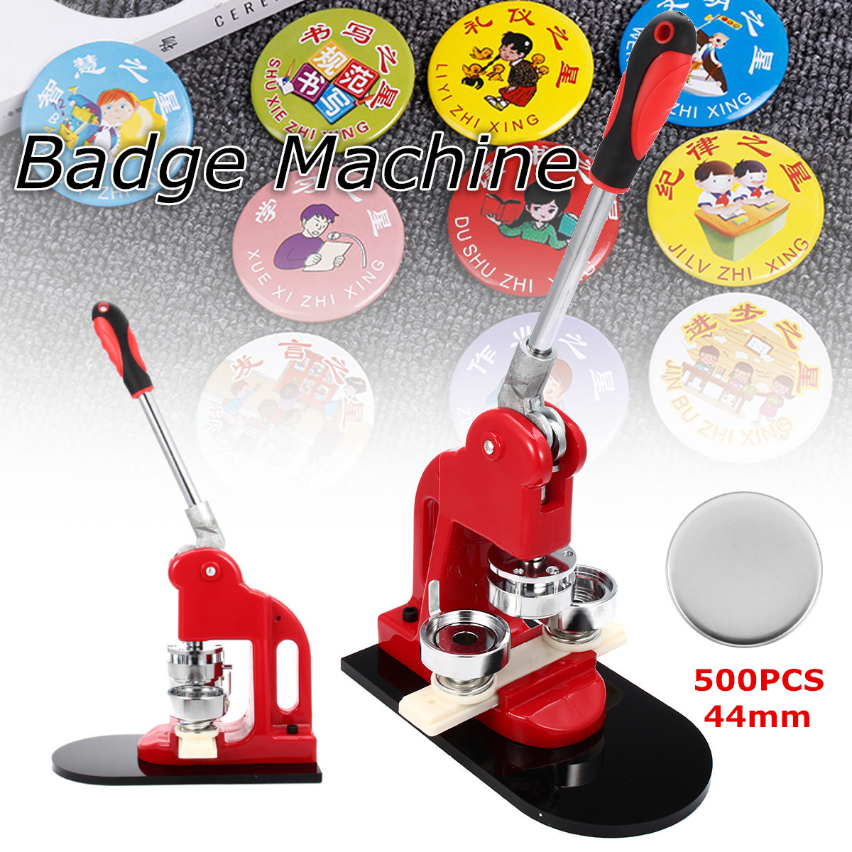 Button Maker Badge Making Machine Button Maker Machine 44MM Aluminum Round Mold with 500pcs Badges