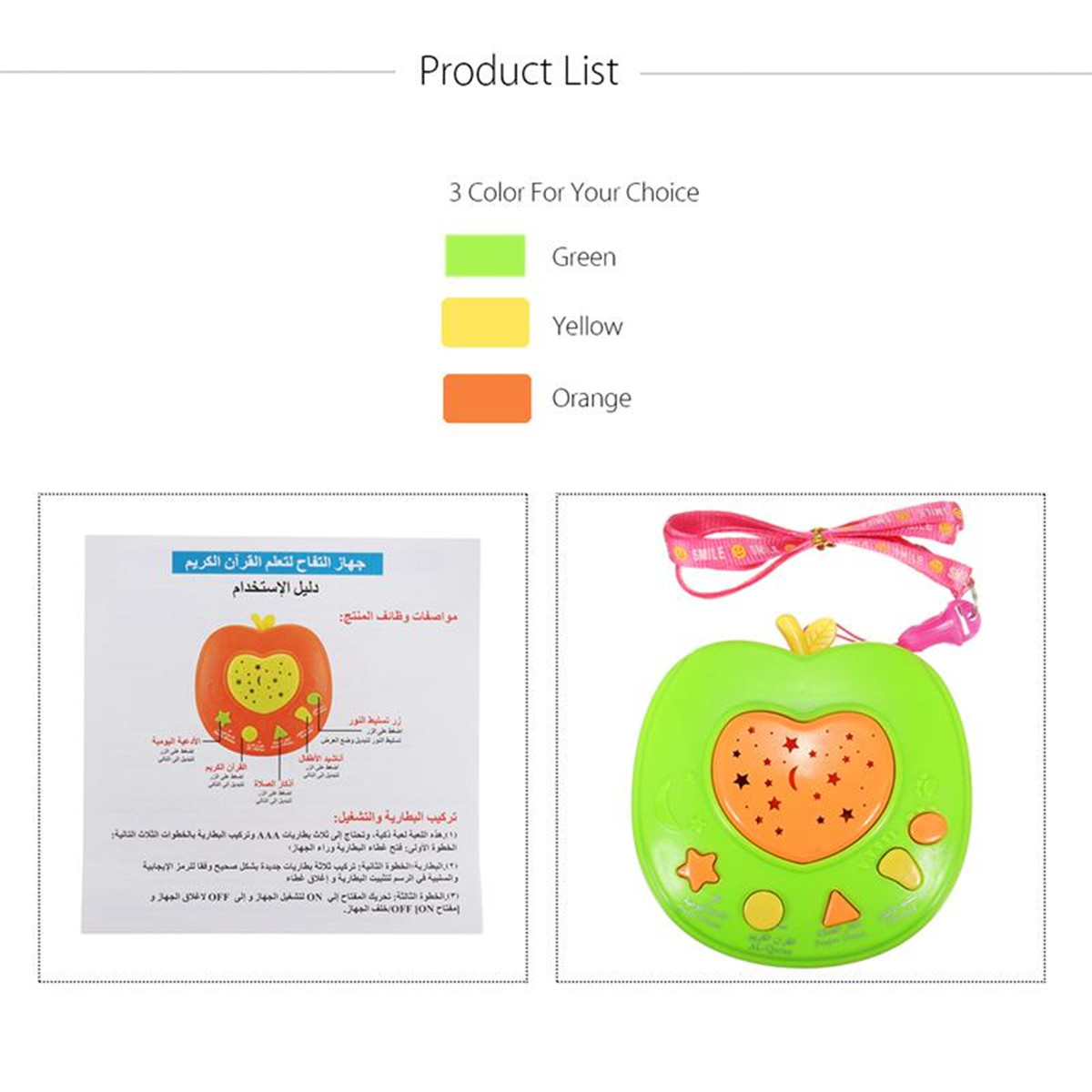 Mini Muslim Quran Learning Machines LED Light Projection Arabic Auran Stories Teller Coran Toys