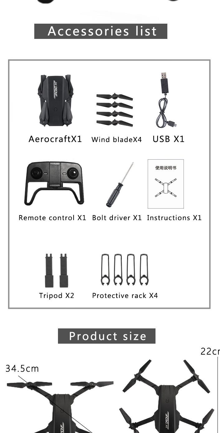 JX 1811 WiFi FPV with 4K HD Wide Angle Camera High Hold Mode Foldable RC Drone Quadcopter RTF - Photo: 8