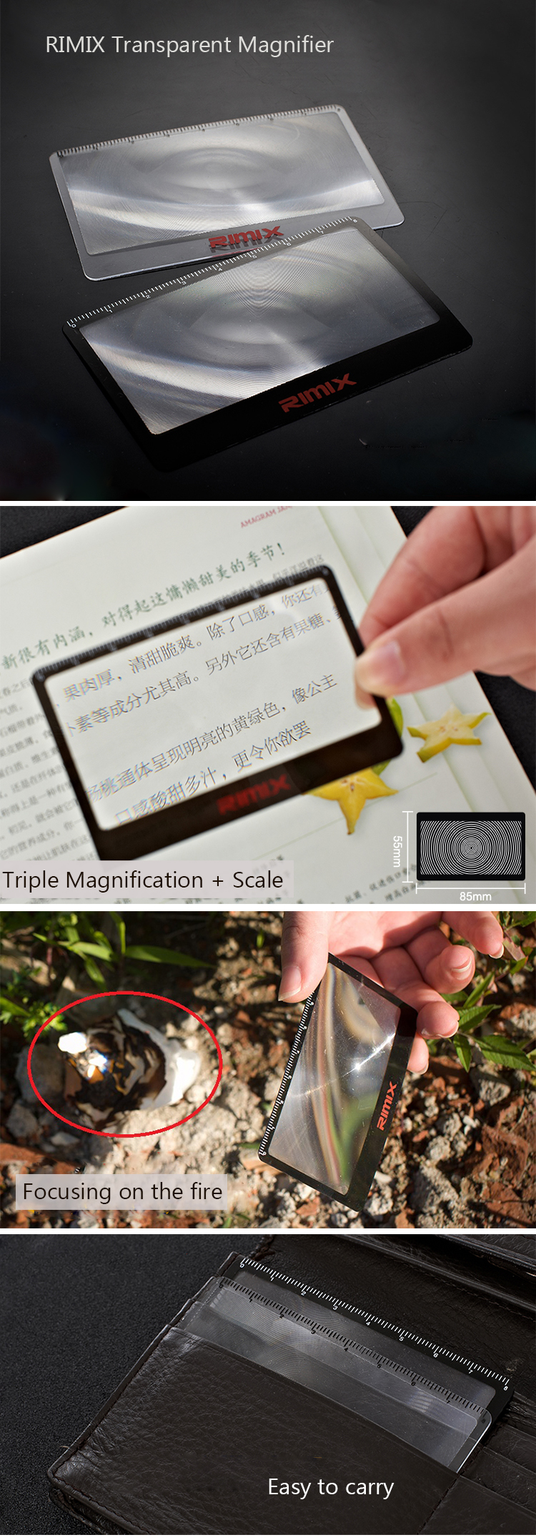 RIMIX Transparent Credit Card 3 X Magnifier Magnifying Lens Outdoor Fire Pocket HD Reading Glasses