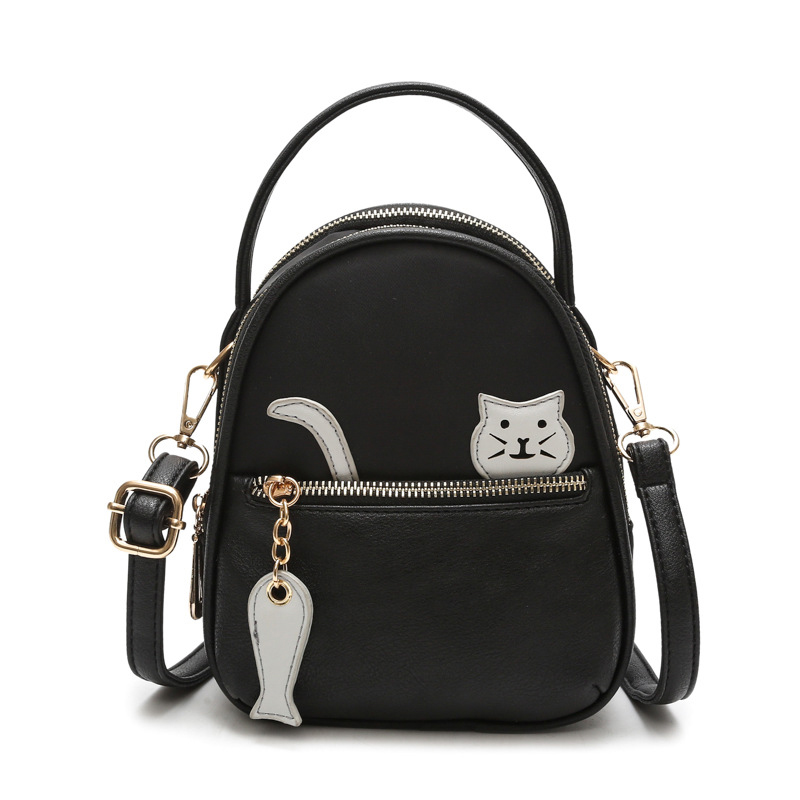 Women Cute Cat Pattern Faux Leather+Nylon Outdoor Backpack