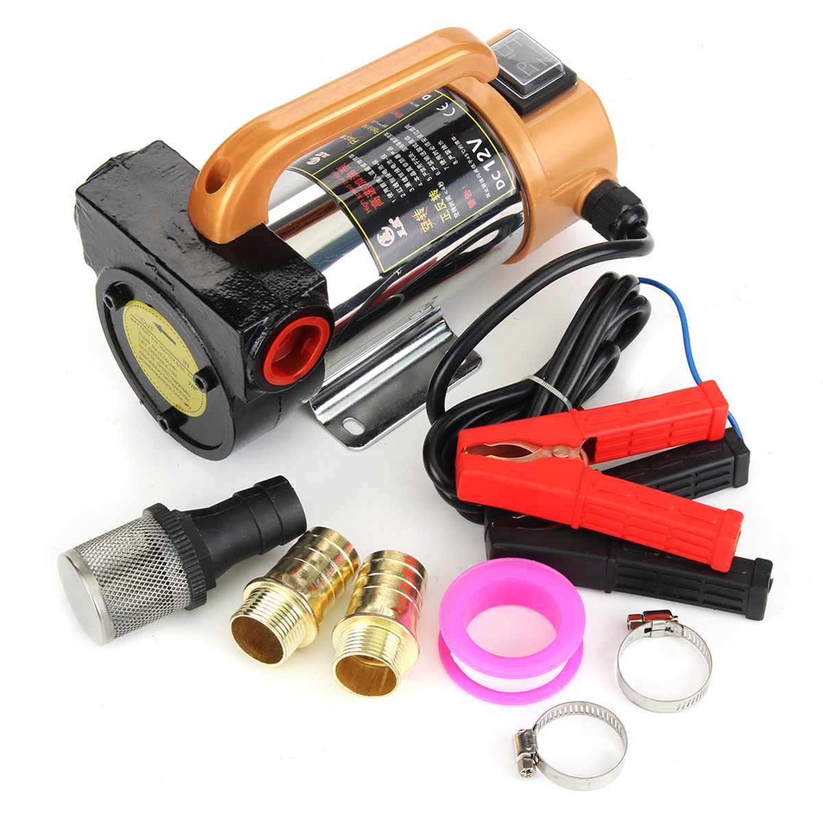 12V 300W Portable Diesel Fuel Oil Transfer Pump Self Pr