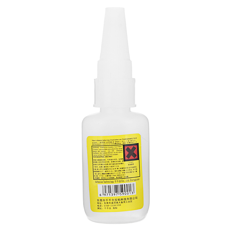 BAIHERE-411 Instant Low Bloom Glue Threadlocker for Silica Gel Plastic Metal Rubber 20g