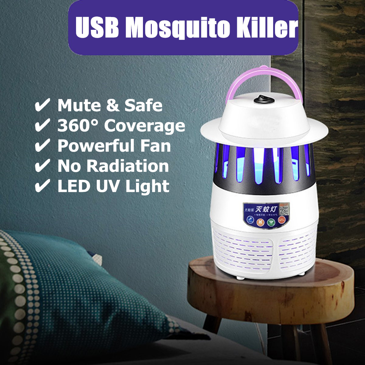 8 LED USB Mosquito Dispeller Repeller Mosquito Killer Lamp Bulb Electric Bug Insect Zapper Pest Trap Light For Yard Outdoor Camping 26