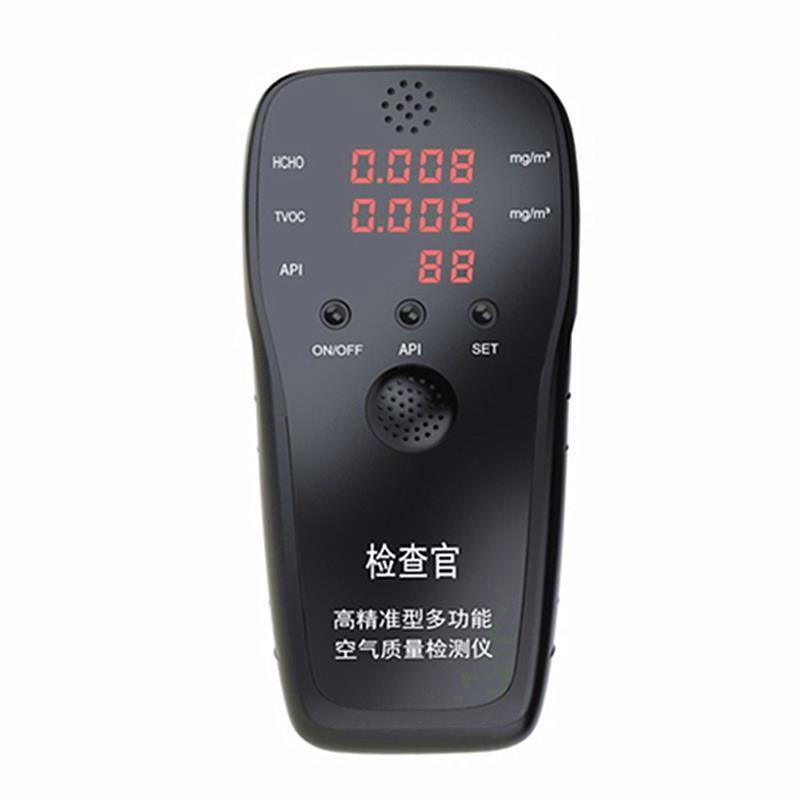 Gas Analyzer Formaldehyde Detector HCHO & TVOC & API Without Batteries Air Analyzers Tester