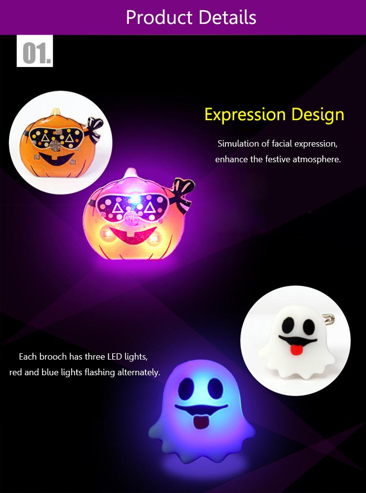 2Pcs Kids Halloween LED Brooch Halloween Kids Party Supplies LED Flashing Light Brooch