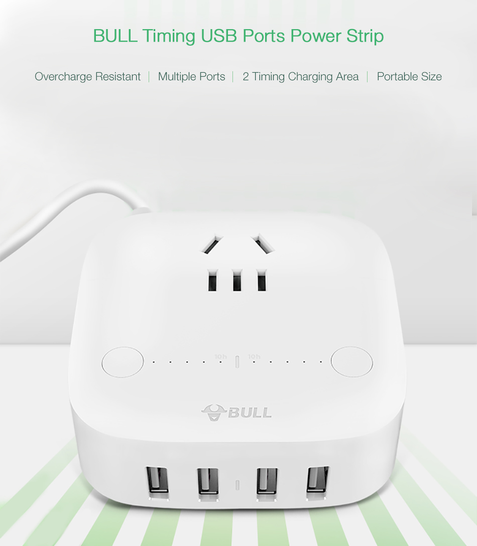 BULL GN-U201T Portable 4 USB Ports 1 Outlet Overcharge Resistant USB Charging Station Timing Charger Power Strip