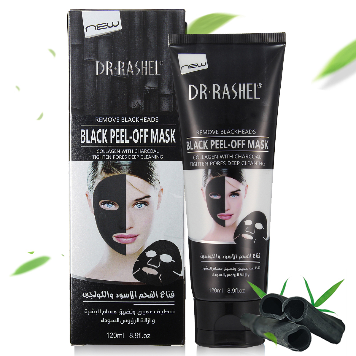 Peel-off Facial Black Mask Blackhead Remover Deep Clean