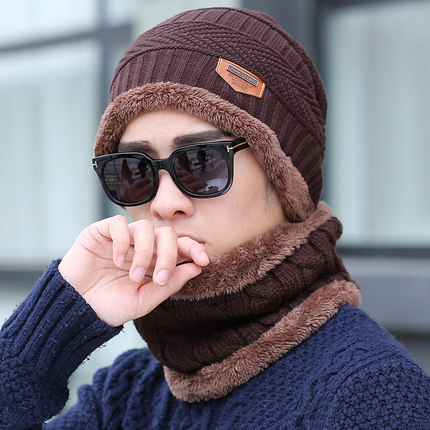 Knitted Hat Scarf Cap Neck Warmer Winter Hats For Men W