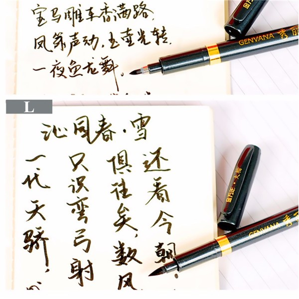 S M L Chinese Japanese Calligraphy Shodo Brush Ink Pen Writing Drawing Tool Craft