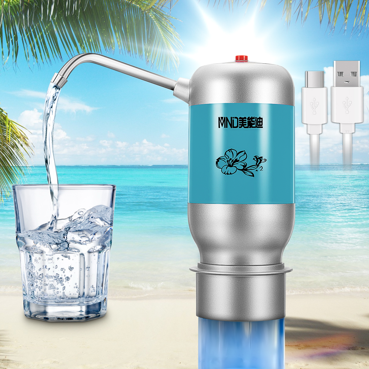 Electric Automatic Water Pump Dispenser Gallon Bottle Drinking With USB Cable Poratable Switch