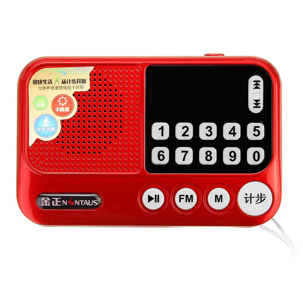 NINTAUSE S99A Mini FM Pocket Stereo Radio Clock Pedometer Speaker MP3 Music Player