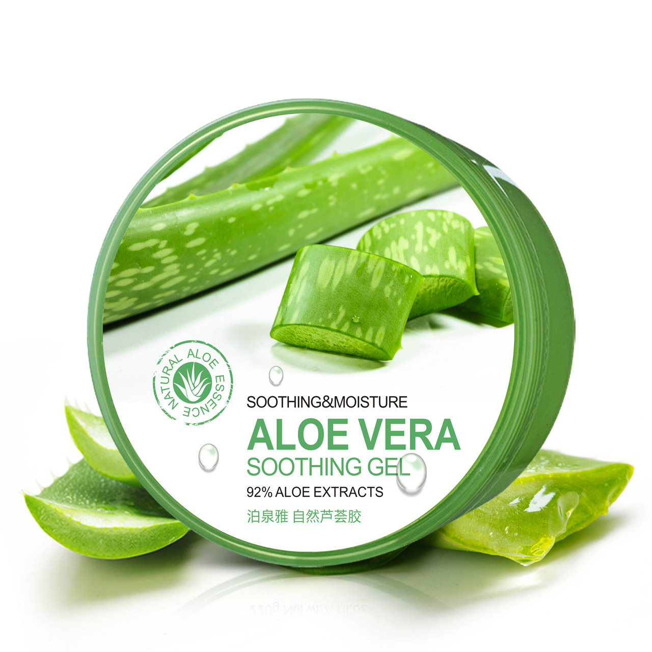BIOAOUA Natural Aloe Vera Gel Hydrating Moisturizer 220g