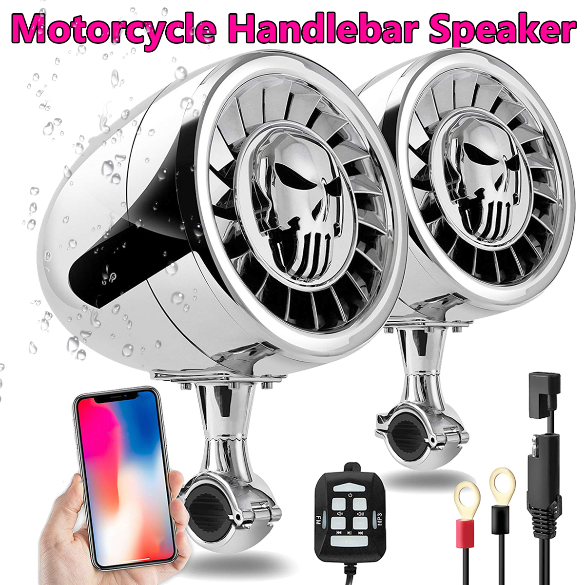 600w 5 Inch Wireless AUX Wired All-in-One Amplifier Audio Speaker with bluetooth Function For Motorcycle ATV