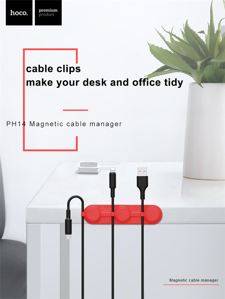 HOCO Strong Magnetic Cable Clip Management Desktop Earphone Organizer Wire Winder Cord Holder