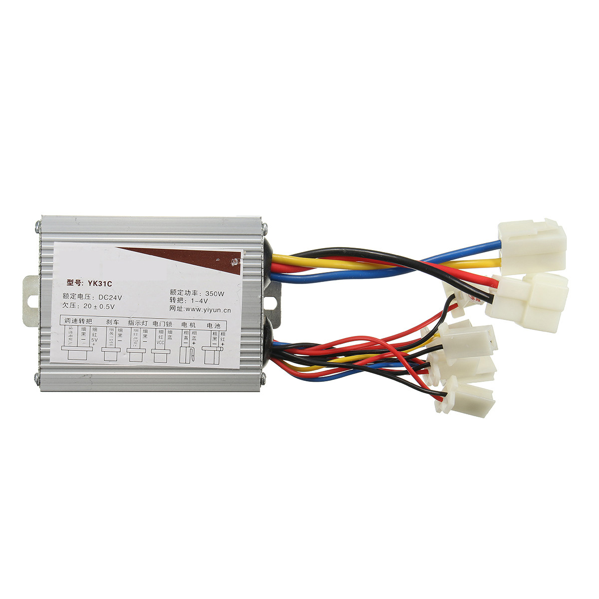 24V 350W Motor Brush Speed Controller For Electric Bike Bicycle Scooter E-Bike