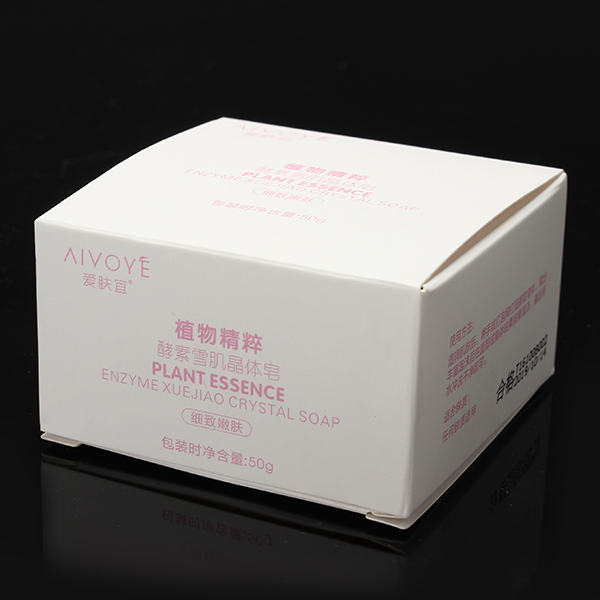 AFY Crystal Soap Natural Body