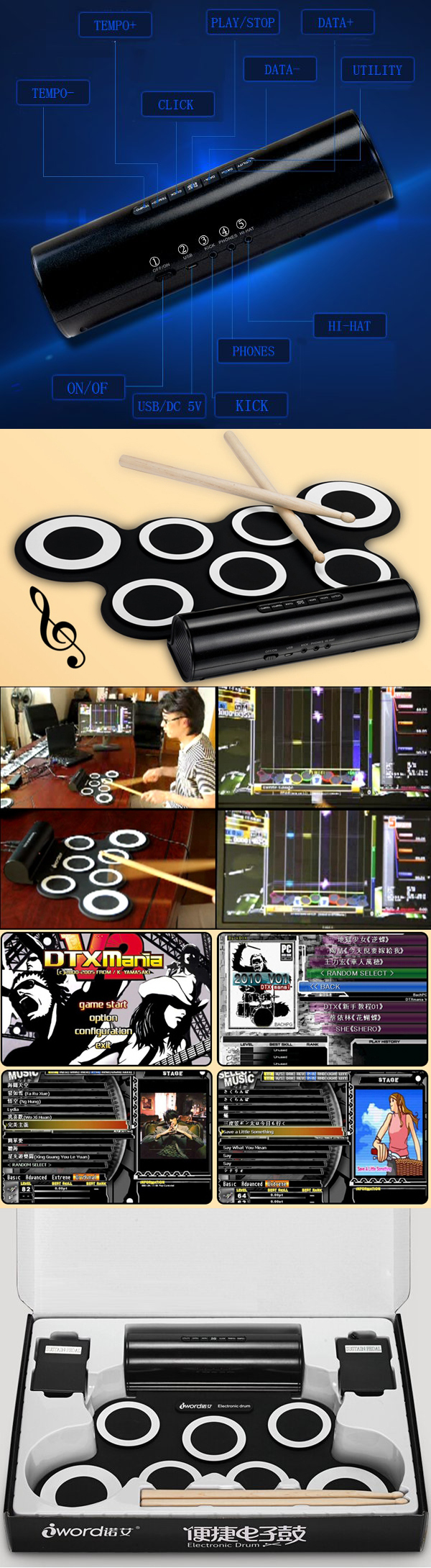 iWord New Version USB MIDI Portable Roll Up Electronic Drum G3001A