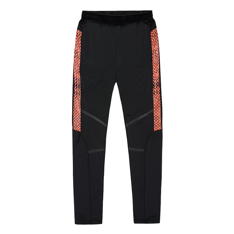 Men's High Stretch Running Quick-drying Fitness Pants