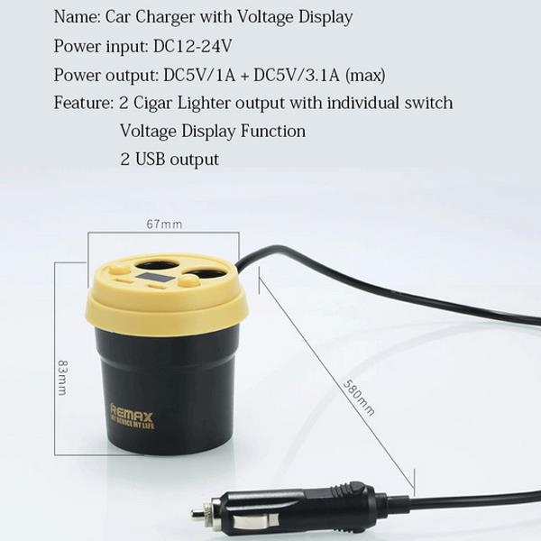Remax 4.1A Car Cigarette Lighter Dual USB Charger Cup Holder LCD Voltage Display Fast Charge