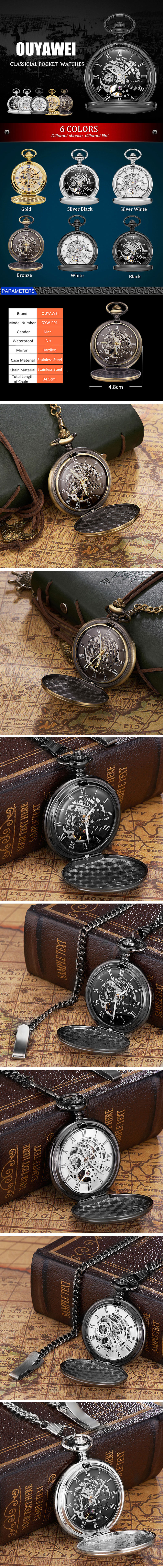 OUYAWEI P01 Retro Vintage Men Mechanical Pocket Watches