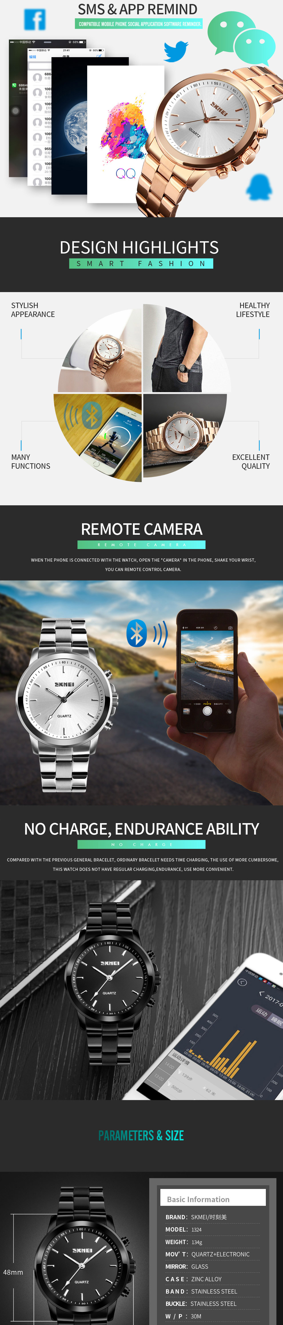 SKMEI 1324 Business Style Smart Quartz Watch Call Remind SOS Sleep Monitor Full Steel Smart Watch