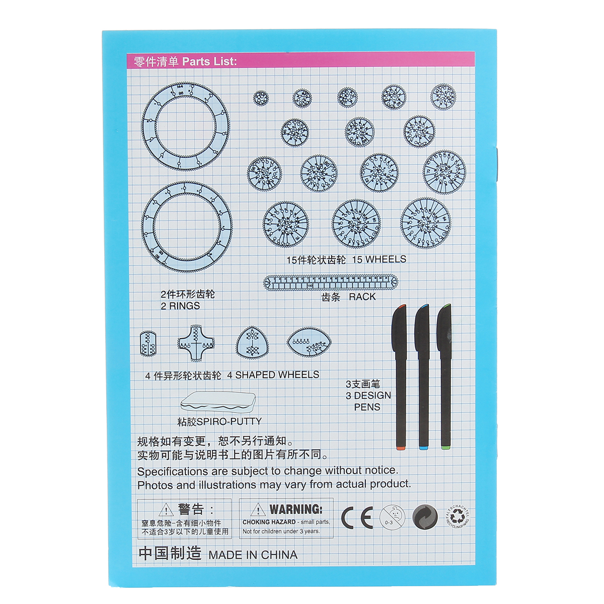 Spirograph Design Set Tin Draw Drawing Art Craft Create Education Tool