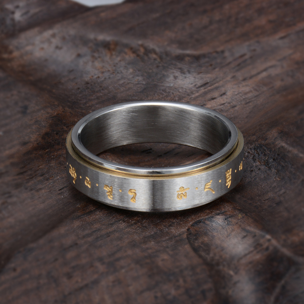 Men's Rotatable Ring Titanium Steel Buddhist Gold Tone