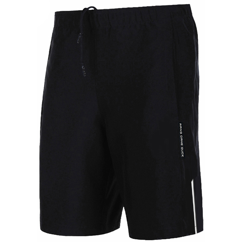 Men's Zipper Pocket Sports Casual Shorts