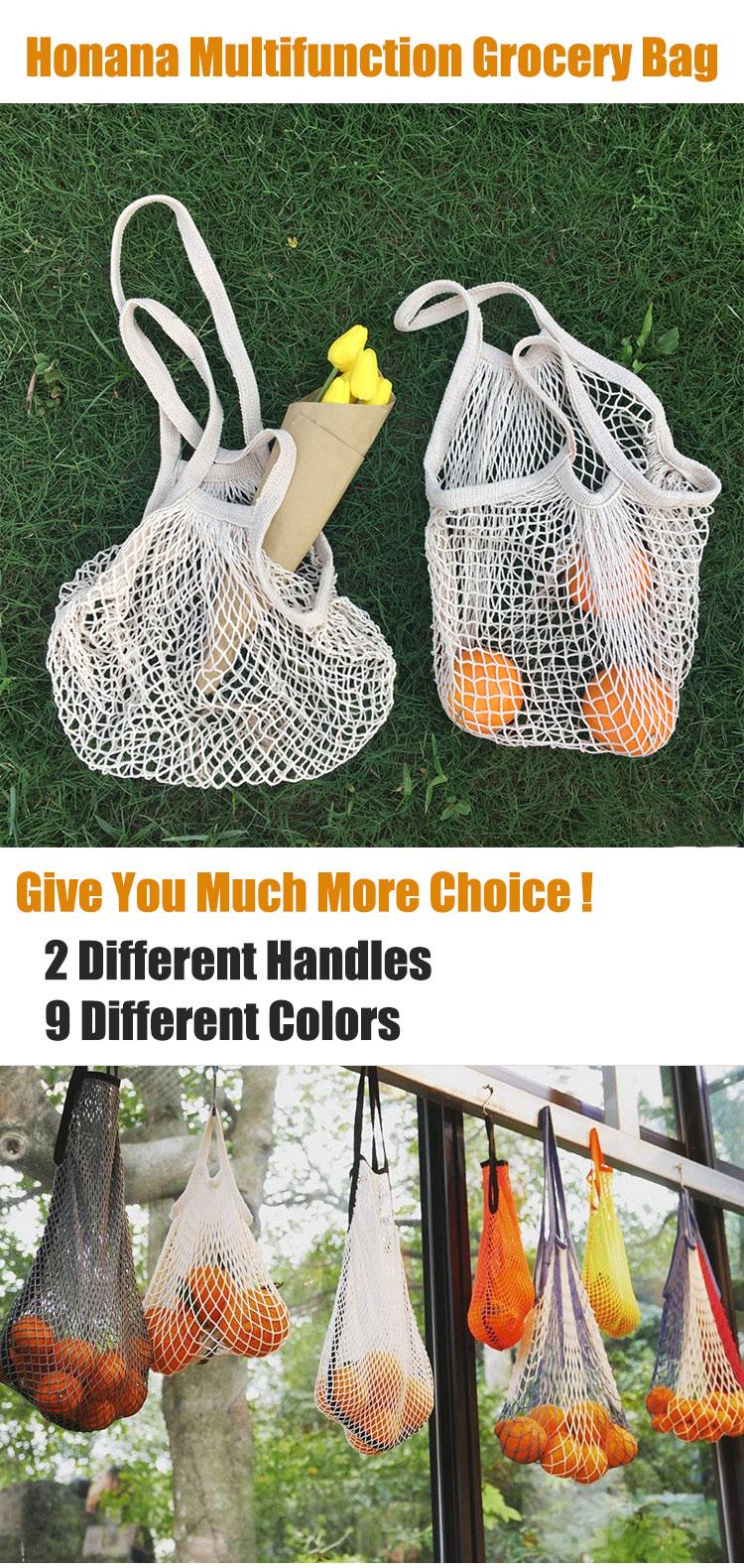 Honana HN-B27 Multifunctional Reusable Grocery Bags 9 Colors String Shopping Bag Mesh Storage Bag