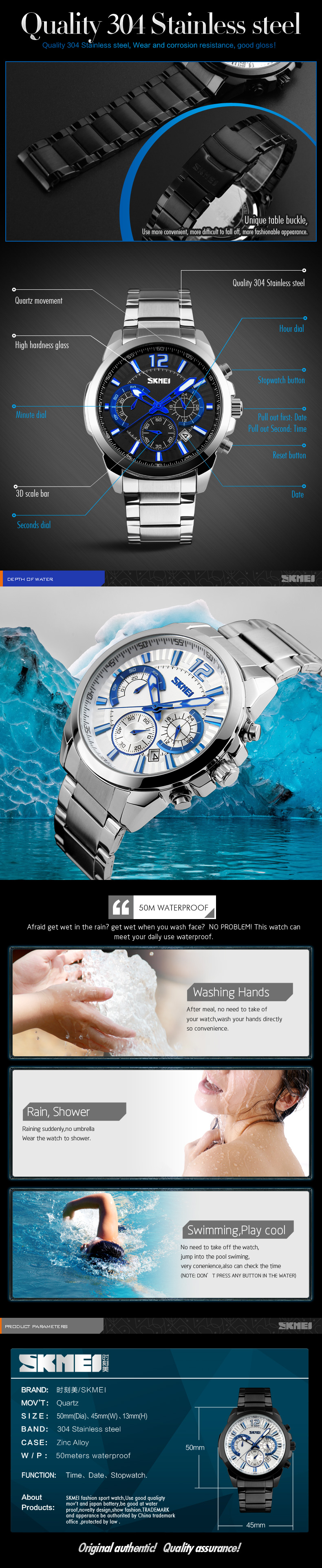 SKMEI 9108 Waterproof Stopwatch Display Date Casual Style Bussiness Men Quartz Watches