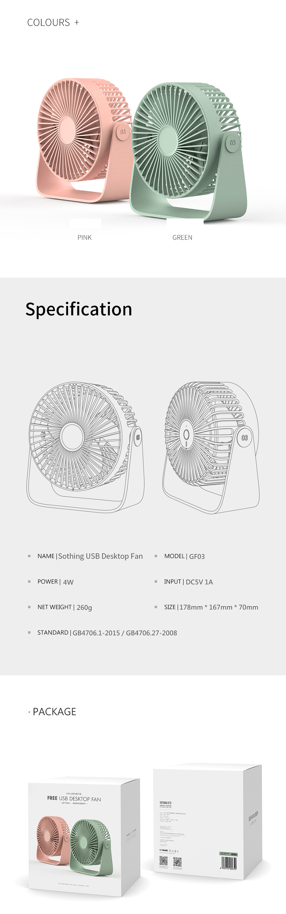 Sothing GF03 FREE USB Desktop Fan Aroma Diffuser 360° Adjustable 30dB Low Noise Aromatherapy Fan from xiaomi youpin