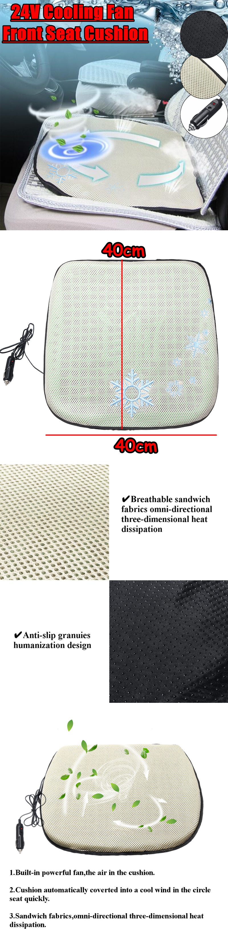 24V Cooling Fan Car Truck Trailer Front Seat Cushion Air Cooler Chair Pad With Plug