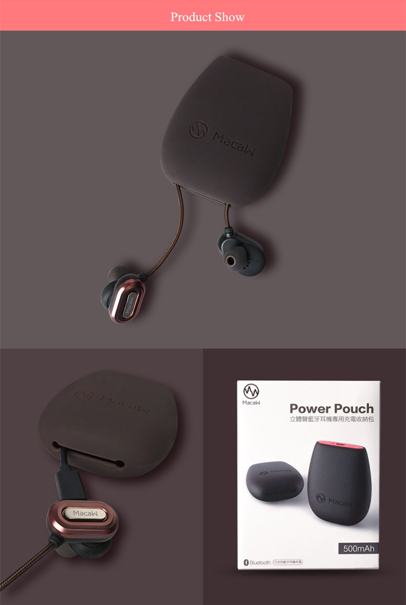 Macaw Soft TPU 500mAh USB Charging Power Storage Bag Pouch For bluetooth Headphone Cable