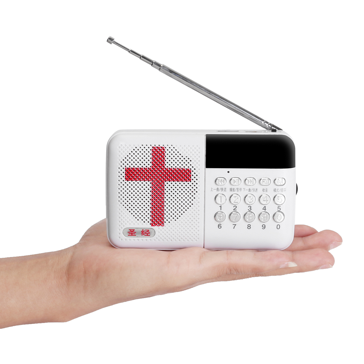 Portable Electronic Bible Audio Speaker Player Recharge