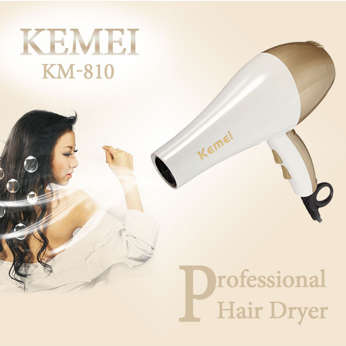 1800W Salon Professional Style Ionic Hair Dryer