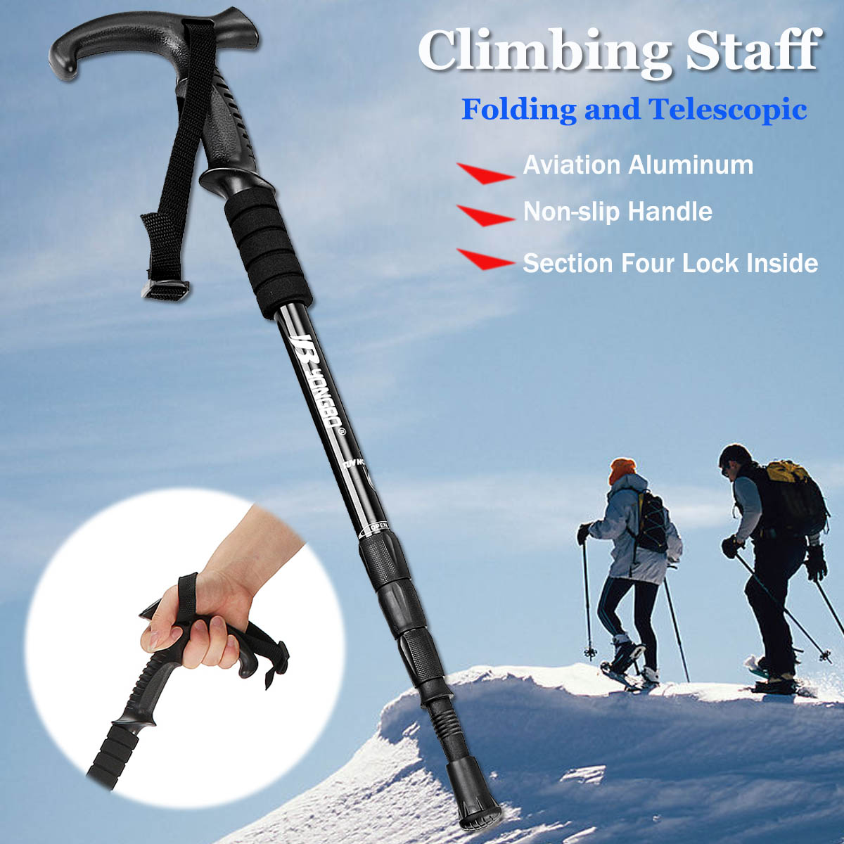 4 Section Adjustable Aluminum Metal Cane Walking Climbing Collapsible Stick