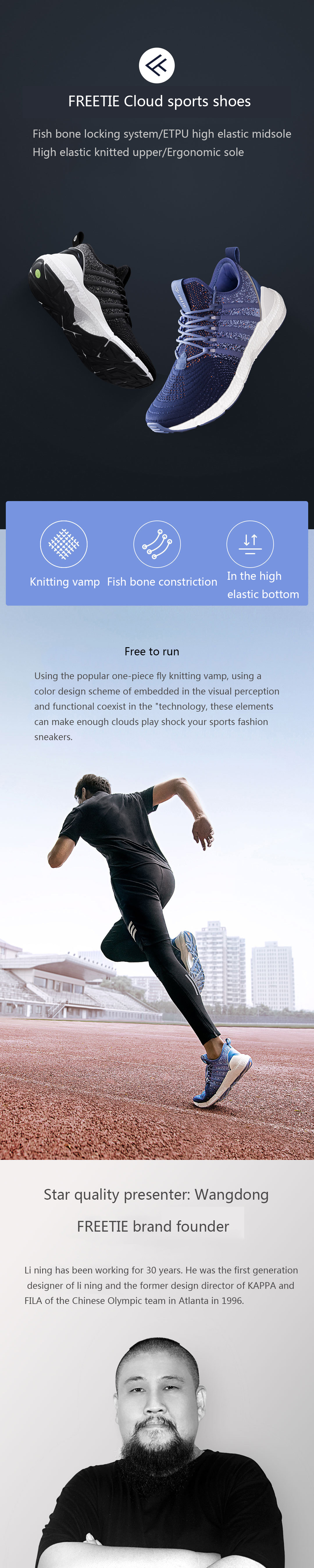 FREETIE Men Lightweight BreatheFreely Cloud Running Shoes Sport Shoes Sneakers from xiaomi youpin