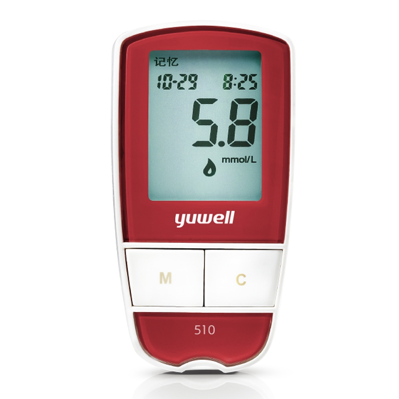 YUWELL 510 Household Glucometer Blood Glucose Sugar Mon