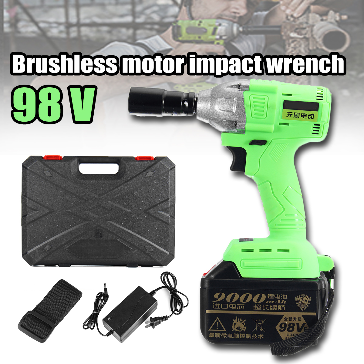 98V Li-ion Cordless Electric Wrench High Torque Impact Wrench Brushless with 2 Battery