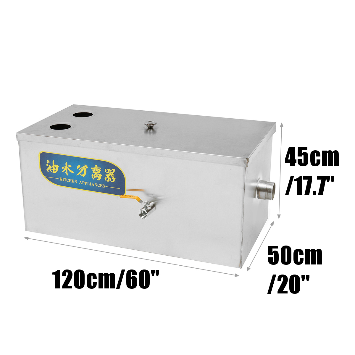 14L Stainless Steel Grease Trap Interceptor Filter Commercial Interceptor Grease Trap