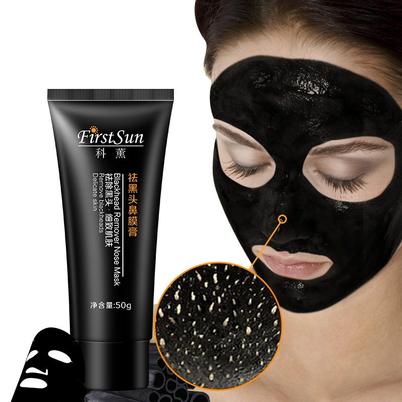 Nose Black Peel Off Mask Blackhead Remove Deep Cleansin