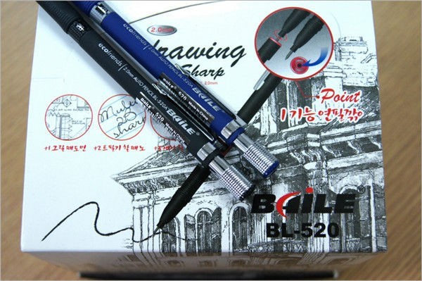 2.0mm 2B Lead Holder Automatic Mechanical Draughting Drafting Drawing Pencil
