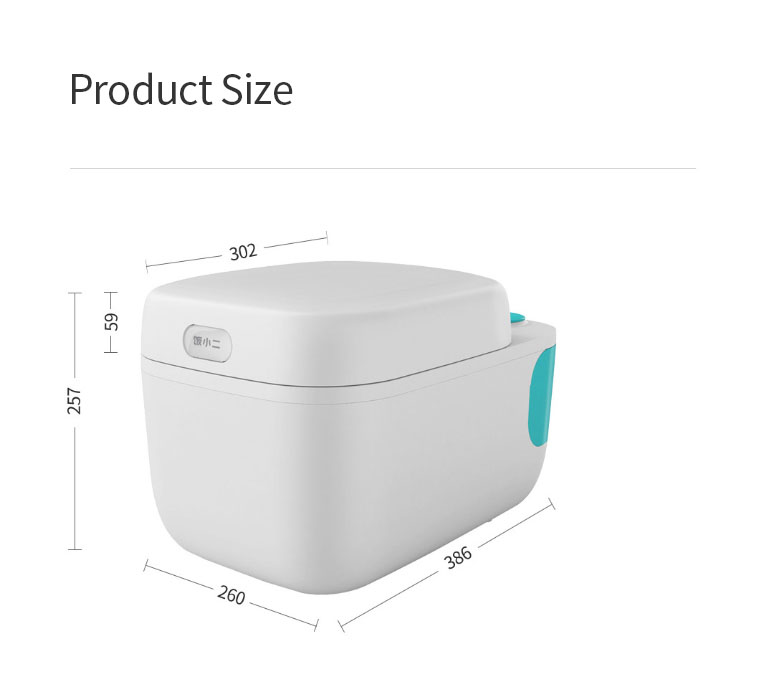 XIAOMI Fan Xiao Er MBIH-R3 2.8L/1200W Electric Rice Cooker with Rice Storage Box Mijia APP Linkage Electric Automatic Rice Washing Machine