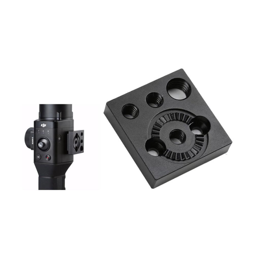 DJI Ronin-S Expansion Module Adapter Plate 1/4 3/8 Inch Handheld Gimbal Camera Spare Parts