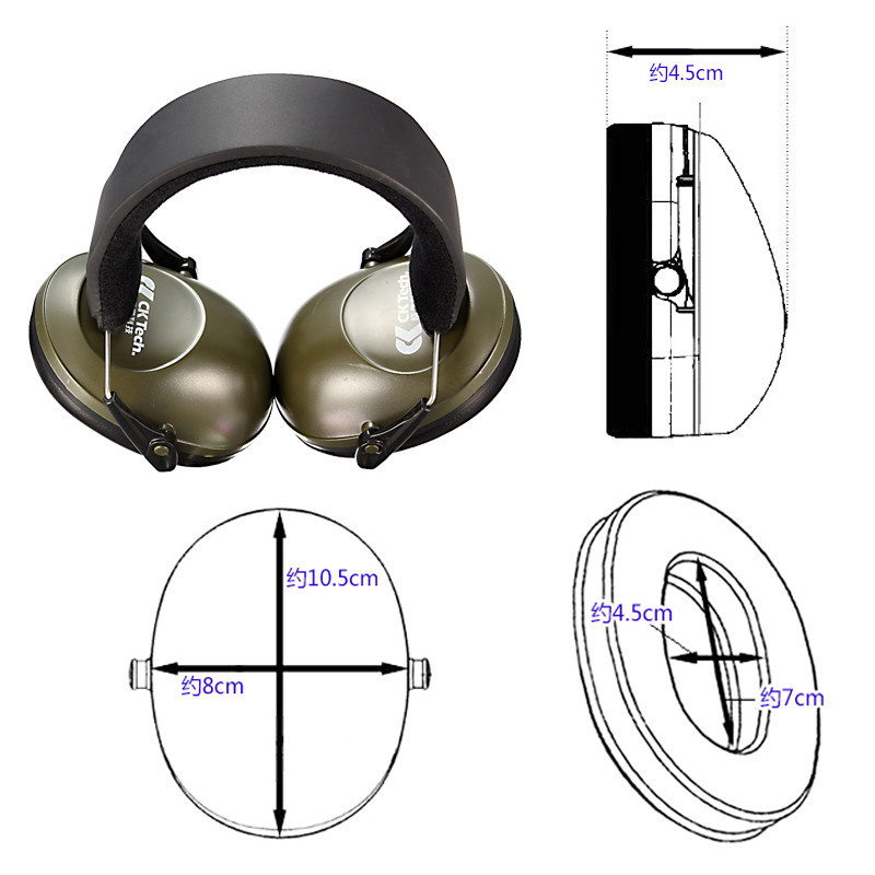 Anti-noise Ear Muff Shooting Ear Protection Tactical Hearing Protector Ear Muffs Headphone