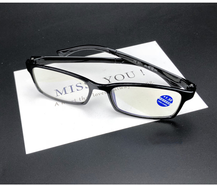 Fashion Ultra Light TR90 Anti Blue Reading Glasses