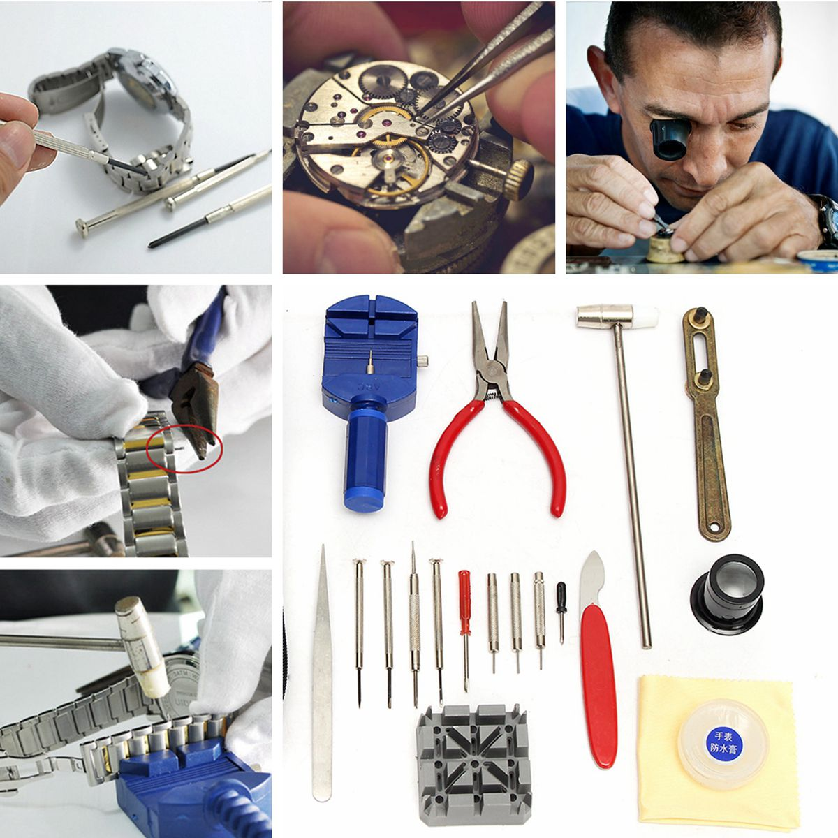 19 PCS Watch Band Case Remover Opener Holder Wrench Screwdriver Watch Repair Tool Kit