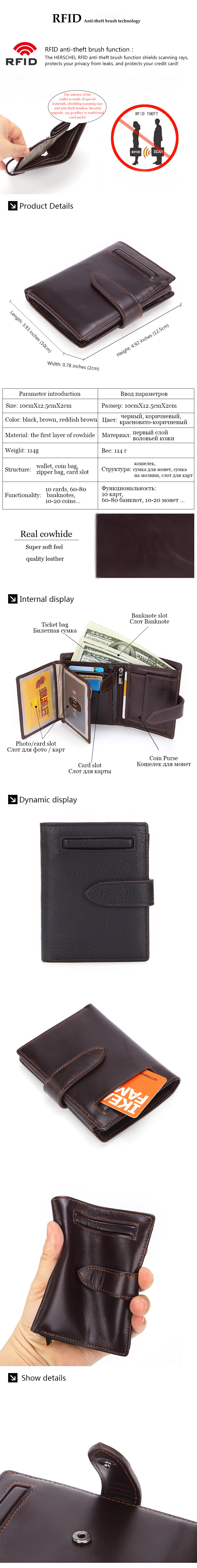 RFID Genuine Leather Business 8 Card Slot Oil Wax Wallet