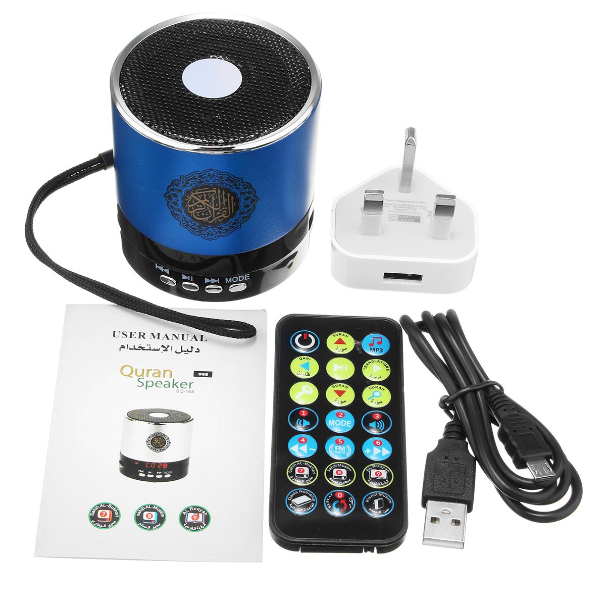 Holy Quran Speaker Islamic Gift Digital Quran Muslim Player Speaker MP3 Remotely 8GB TF